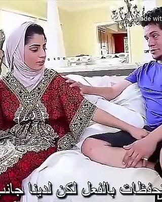 Nadia Ali désossage